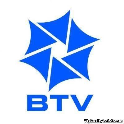 BTV  - Online Nemokamai