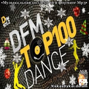 Filmas VA - DFM Top 100 Dance 2012 (2013) MP3