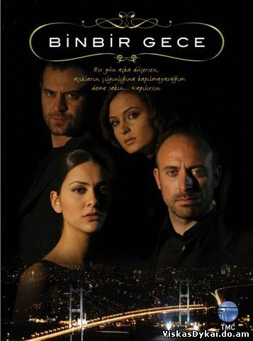Tūkstantis ir viena naktis /  Тысяча и одна ночь (1,2,3 sezonas)2006