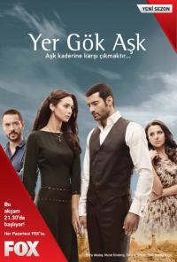 Dangiška meilė / Небесная любовь / Yer Gök Ask (2010)(Turkija)