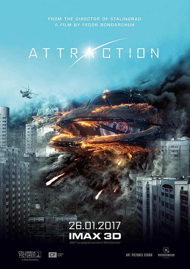 Filmas Trauka / Attraction / Притяжение (2017) online